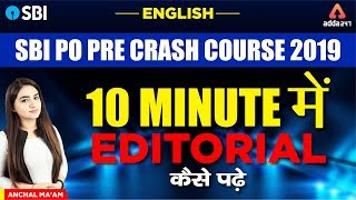 Download SBI PO PRE Crash Course 2019 | How To Deal With Comprehension? | SBI PO EXAM English | Anchal Ma'am Video