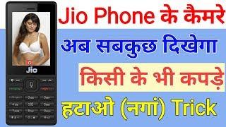 Download Jio phone ke camera se Kisi ko Bhi नगां karo ।। Jio Phone hidden trick ।। Jio phone ke raaj Video