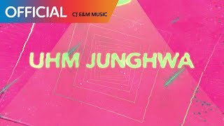 Download 엄정화 (Uhm Jung Hwa) - Delusion (Duet With 이효리) (Teaser) Video