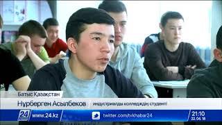 Download БҚО-да студенттерге 6 жатақхана салынбақ Video