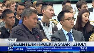 Download Выпуск новостей 20:00 от 20.04.2018 Video