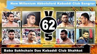 Download Mothadda Kalan Cup New Millennium Abbotsford Club Sangrur Vs Baba Sukhchain Das Lions Club Shahkot Video