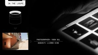 Download Lizard King by Yoon Sul - In The Loupe Video