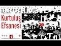 Download ″KURTULUŞ EFSANESİ″ 53.Dönem Kursları Mezuniyet Gösterisi 26 mayıs 'ta Video