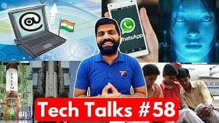 Download Tech Talks #58 - Whatsapp Ending Support, OnePlus 5, LG V20, ISRO PSLV C-36, USSD Banking Video