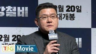 Download '강철비' 양우석 감독 ″북한은 동포이자 적″ (Steel Rain, 정우성, 곽도원) Video