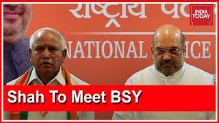 Download No End To Political Drama In Karnataka; Amit Shah To Meet BSY | 5ive Live Video