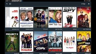Download Smart Vod. Novo App Da Smart tv Pra filmes Video