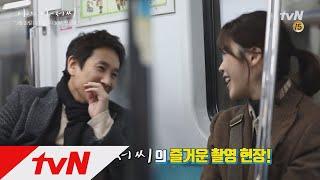 Download 드디어 공개합니다.. tvN 나의 아저씨 첫 촬영 현장!! 나의 아저씨 1화 Video