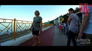 Download Алушта велодорожка Video