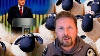 Download И вдруг украинские СМИ начали говорить правду... + English Subtitles Video