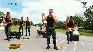 Download เปิดประวัติ 'หมอภาคย์' หนึ่งในฮีโร่ช่วยทีมหมูป่า เผยมุมเป็นนักร้องกับ MV 'ฮูย่า..ลุย' Video