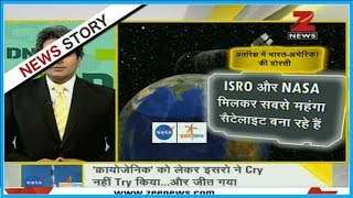 Download DNA: NASA, ISRO join hands to build Earth-imaging satellite 'NISAR' Video