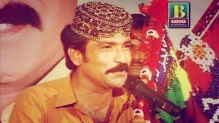 Download Ghulam Hussain Umrani - Kedi Muhabbat Wara Marho Video