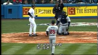 Download 松井秀喜 ヤンキースタジアムで初の満塁ホームラン Video