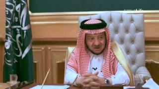 Download A Mekka biznisz-Dokumentum film magyarul Video