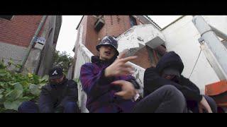 Download [M/V] 크림빌라 - Burn(ft. Owen Ovadoz, Minos & Huckleberry P) Video