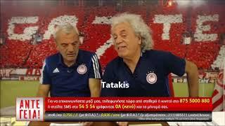 Download Tsoukalas-Mpastardoi (Epikh Ekrhksh) Video