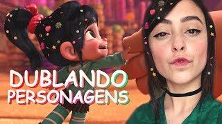 Download DUBLANDO PERSONAGENS DE DESENHOS ANIMADOS Video