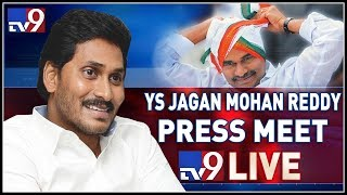 Download YS Jagan Press Meet LIVE || AP Election Results 2019 || Vijayawada - TV9 Video