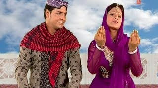 Download Aaya Ramjo Rahmatwala (Maahe Ramzan Mubaraq) - Muslim Devotional Songs Video