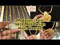 Download #GRT Light weight Necklace Collection| Gold Mogappu Chain |Long Haaram Designs #Goldjewellery2020 Video