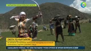 Download Всемирные игры кочевников: особенности охоты по-кыргызски Video