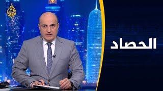 Download 🇹🇳 الحصاد - بعدما حسمت حركة النهضة موقفها.. أزمة تشكيل الحكومة التونسية Video
