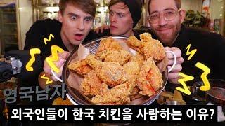 Download 한국에서 가장 바삭한 치킨!? 완벽한 ″겉바속촉″🍗😍 Video