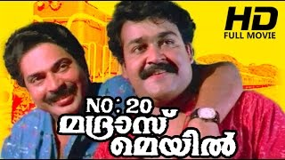 Download Malayalam Full Movie | No. 20 Madras Mail [ HD ] | Ft, Mammootty, Mohanlal, Innocent Video