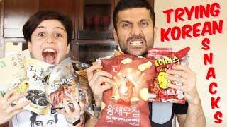 Download Indians Try Korean Snacks! 🍡🍥🌶 Video