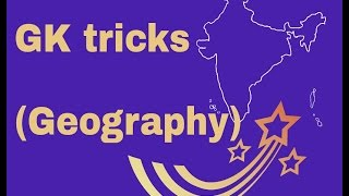 Download Ssc GK tricks in hindi (Geography) Video