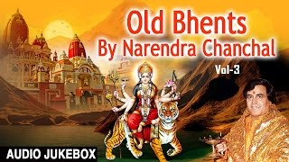 Download Old Bhents Vol.3 By NARENDRA CHANCHAL I Full Audio Songs Juke Box Video