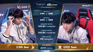 Download [ENG] AfreecaTV StarLeague(ASL) S4 Ro.24 Day4 Video