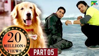 Download Entertainment | Akshay Kumar, Tamannaah Bhatia | Hindi Movie Part 5 Video