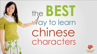 Download How to Learn Chinese Characters Video