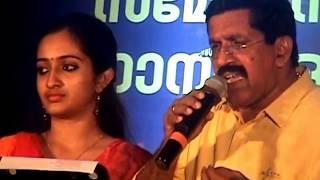 Download seethadevi swayamvaram cheithortu SAKTHIGATHA PURASKARAM 2017 Video