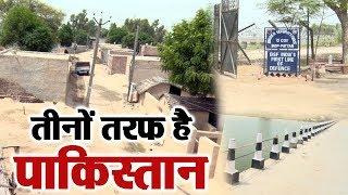 Download Suno Sarpanch Saab: Pakistan के बीच है Punjab का यह Village Video