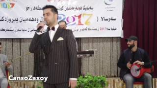 Download January 2, 2017 Video
