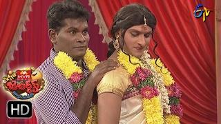 Download Chammak Chandra Performance | Extra Jabardsth | 3rd February 2017| ETV Telugu Video