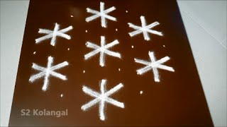 Download Simple kolam with 9 to 5 Interlaced dots. Video