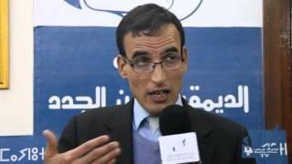 Download عن الدورة التكوينية بعد الإعاقة في السياسات العمومية بالمغرب Video