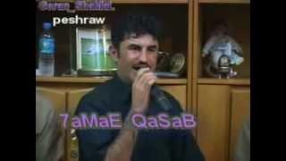 Download goran inzbat w qadr moryase Video