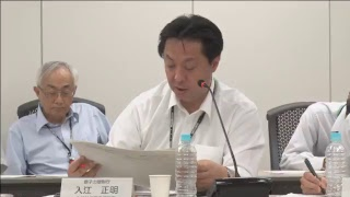 Download 第23回廃炉等に伴う放射性廃棄物の規制に関する検討チーム(平成29年06月23日) Video