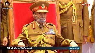 Download جلالة السلطان المعظم يشمل برعايته السامية العرض العسكري بمناسبة العيد الوطني 49 المجيد Video