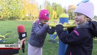 Download Sujetų vaikų žaidimų aikštelė Video