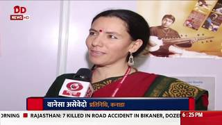 Download Sanskrit Stall of Prasar Bharati was the Center of special attraction in World Sanskrit Conference Video
