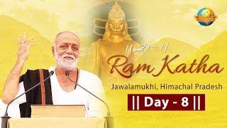 Download Morari Bapu | Ram Katha | Manas - Jawala Devi | Day - 8 | Jawalamukhi, Himachal Pradesh Video