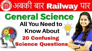 Download 12:00 PM - Group D Crash Course | GS by Shipra Ma'am | Day#19 | 20 Confusing Science Questions Video