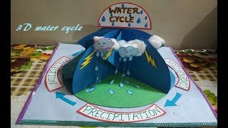Download How to make 3D Water Cycle | Water Cycle Model | School Project for Students Video